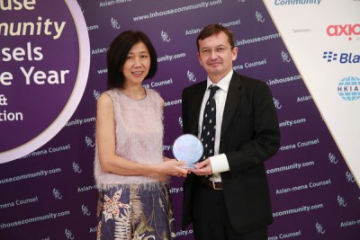 In-House Community Counsels of the Year 2017 Awards (63)