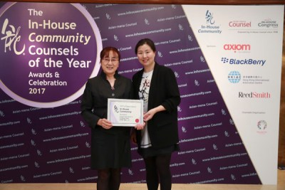 In-House Community Counsels of the Year 2017 Awards (7)