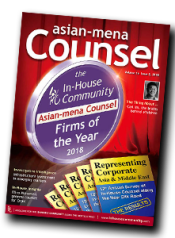 Firms of the year 2018 Asian-mena Counsel