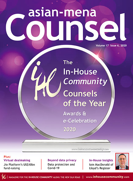 Asian-mena Counsel - Counsels of the Year Results 2020