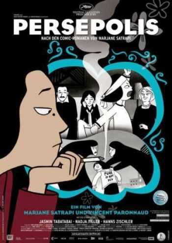 Cartel de la película Persépolis de Marjane Satrapi