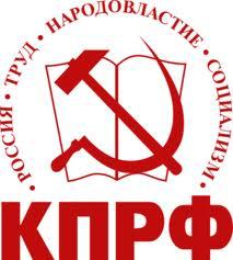Elections législatives en Russie : La principale force d'opposition en Russie sont les communistes !