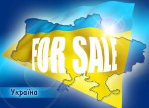 ukraine à vendre