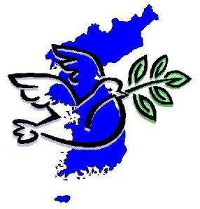 Appel contre la répression politique en Corée du Sud, contre l'interdiction du Parti progressiste unifié