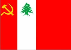 Appel du PC libanais aux femmes arabes !