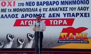 Grèce : contre le memorandum Tsipras Syriza UE, les syndicats appellent à la mobilisation le 15 juillet