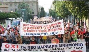 22 juillet : le PAME appelle à des manifestations dans toutes la Grèce alors que Tsipras fait voter le deuxième volet du 3e memorandum de l'UE !