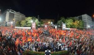 16 /09 Énorme manifestation du KKE place syntagma à Athènes #vidéo #KKE #Grèce #europe