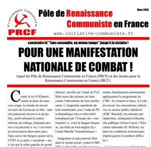 Pour une manifestation nationale de combat #loitravailnonmerci – Appel du PRCF