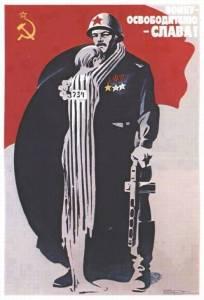 LE 27 JANVIER 1945 L'ARMÉE ROUGE LIBÉRAIT AUSCHWITZ