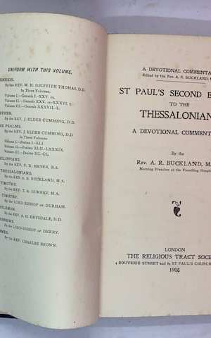 St Paul's Second Epistle to the Thessalonians