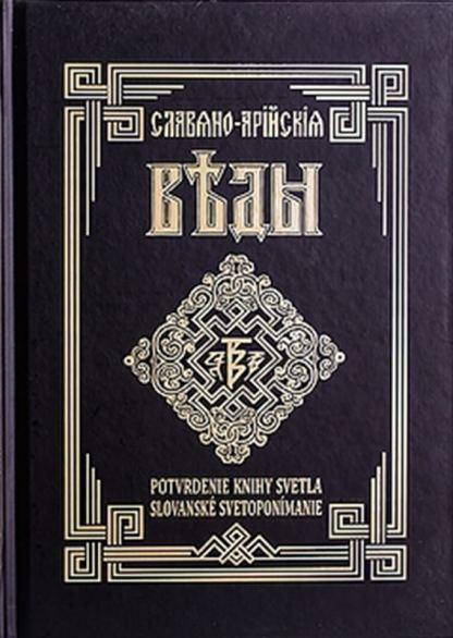 Obálka knihy Potvrdenie knihy svetla od autora: Vladimír Laubert
