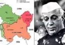 कश्मीर विलीनीकरणाबाबत नेहरूंची अनिच्छा : पाकिस्तान धारणा आणि वास्तव (भाग ४)