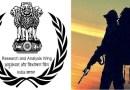 भारतीय गुप्तहेर संस्था – RAW – बद्दल काही अभिमानास्पद गोष्टी