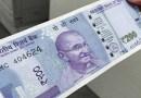 सज्ज व्हा, आता २०० रुपयाची नवी नोट येतेय!