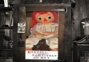एनाबेले चित्रपट काल्पनिक नाही…जाणून घ्या खऱ्या एनाबेले बाहुलीची कथा!