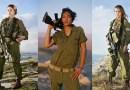 'ह्या' देशाकडे आहे जगातील सर्वात सुंदर पण तितकेच घातक आणि क्रूर महिला सैन्य!