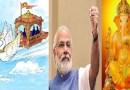 भारताला मध्ययुगात नेणारे, वैदिक विमानांवर आरुढ होऊ पहाणारे शिक्षण!