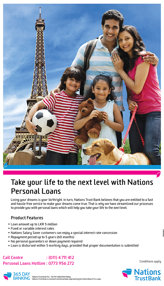 Nations Trust Bank Personal Loan