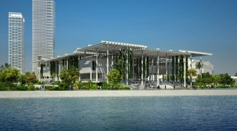 PAMM | Perez Art Museum of Miami. Zooming in.