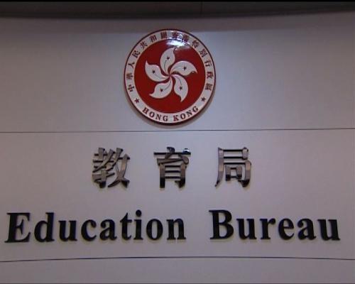 中學亂局透析二:教育局措施的失誤