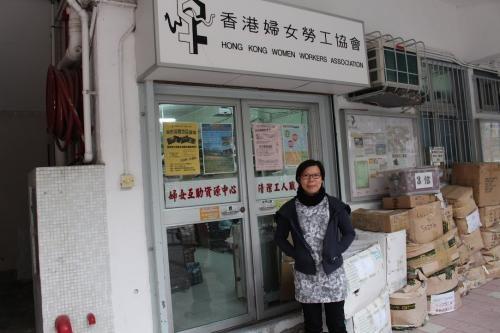 築路的人——專訪女工會總幹事胡美蓮(女工會系列之一)