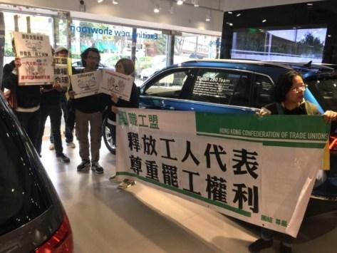 勞團抗議長春一汽大眾剝削派遣工 要求釋放工人代表符天博