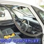 【ステップワゴンRP】ドライブレコーダーの設置②(取り付け編)