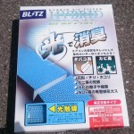 【ステップワゴンRP】エアコンフィルターの交換