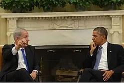 No creer en las promesas. Obama y Netanyahu