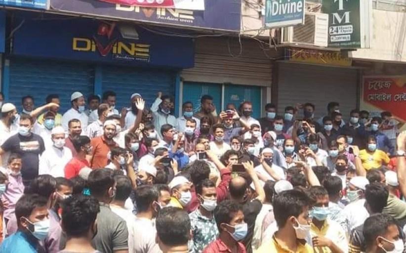 চাঁদপুরে 'লকডাউন মানিনা' মানবো না স্লোগানে ব্যবসায়ীদের বিক্ষোভ