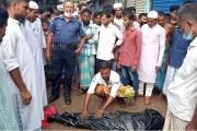 চাঁদপুরে অটোরিকশা চাপা দিয়ে বৃদ্ধের করুণ মৃত্যু,২ লক্ষ টাকায় রফাদফা