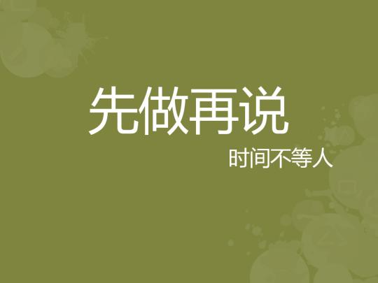presentation-003