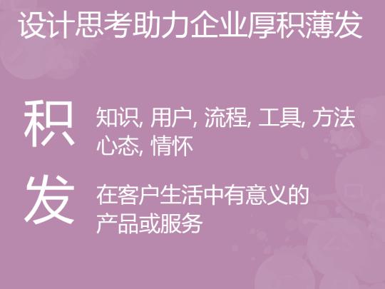 presentation-037