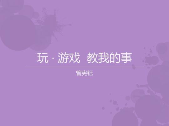 FA06-01-cover