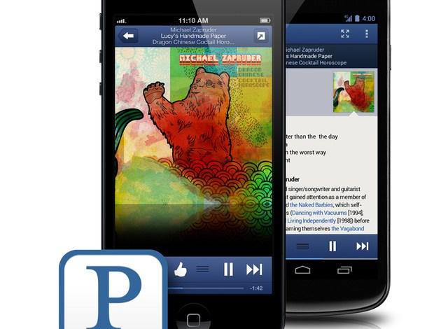 Pandora запускает программную биржу для мобильной рекламы