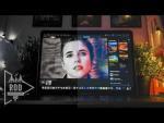 Macbook Pro M1 8GB RAM Español | Editar Fotografías mejor que Photoshop? Con Inteligencia Artificial