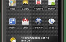 Google launches the Nexus One smartphone