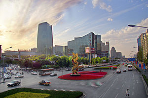 Zhongguancun?Haidian District, Beijing.