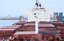 Steamship Company Develops Fuel-Conserving Technology