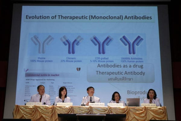 The Faculty of Medicine, Siriraj Hospital, holds a press conference to introduce its Ebola virus antibody treatment in Bangkok Thursday. (Photo by Apichart Jinakul)