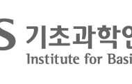 The Institute for Basic Science (IBS)