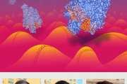New tool for probing the human genome and RNA viruses like coronavirus and flu