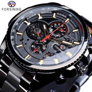 Forsining 2019 Classic Black Clock Steampunk Series Complete Calendar Men s Sport Mechanical Automatic Watches Top Innrech Market.com