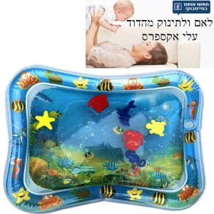 2019 Creative Dual Use Toy Baby Inflatable Patted Pad Baby Water Cushion Prostate Water Cushion Pat Innrech Market.com