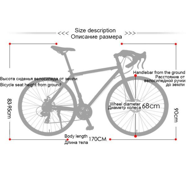 700c aluminum alloy road bike 21 27and30speed road bicycle Two disc sand road bike Ultra light 4 700c aluminum alloy road bike 21 27and30speed road bicycle Two-disc sand road bike Ultra-light bicycle
