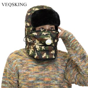 Winter Thermal Hiking Caps Camouflage Warm Ear Neck Protector with Breathing Valve Women Men Sports Ski Innrech Market.com