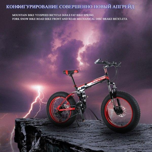 """wolf s fang Mountain Bike 20 x 4 0 Folding Bicycle 21 speed road bike fat 1 wolf's fang Mountain Bike 20""""x 4.0 Folding Bicycle 21 speed road bike fat bike variable speed bike Mechanical Disc Brake"""