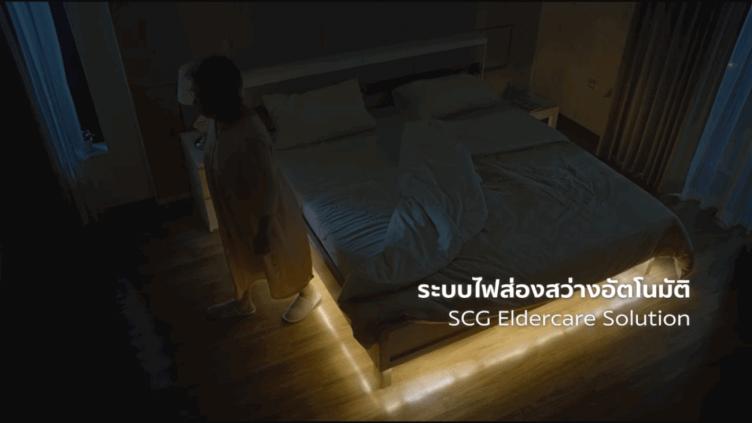 Auto Night Light SCG Eldercare Solution
