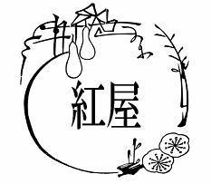 紅屋のロゴ